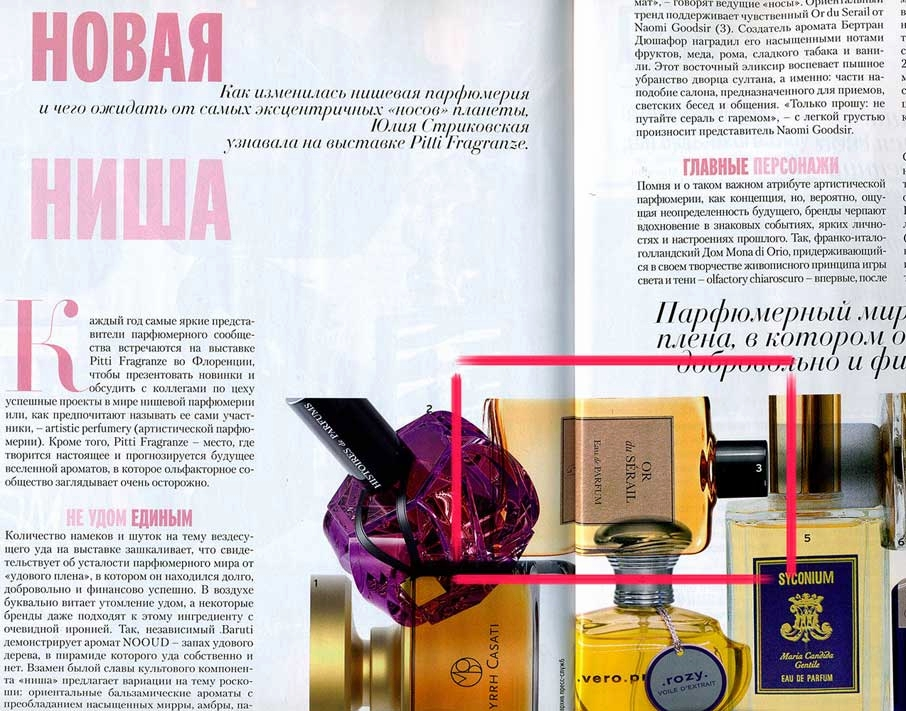 Copy of MARIE CLAIRE, Ukraine