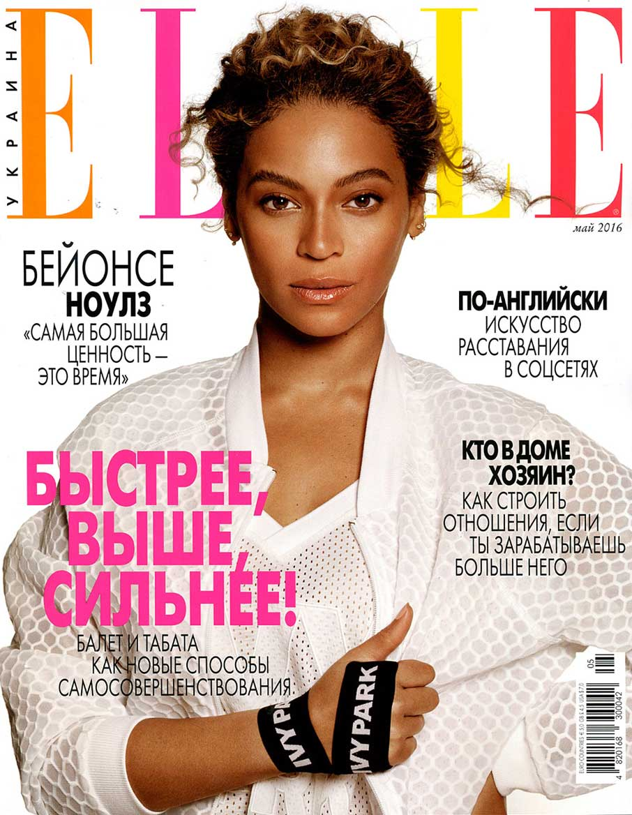ELLE, Ukraine May 2016