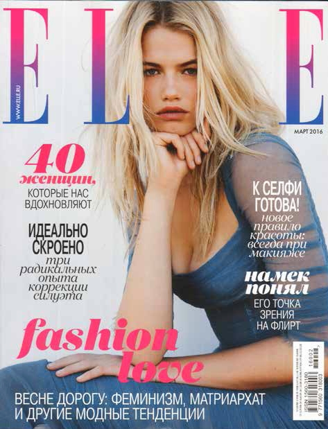Copy of ELLE, Russia
