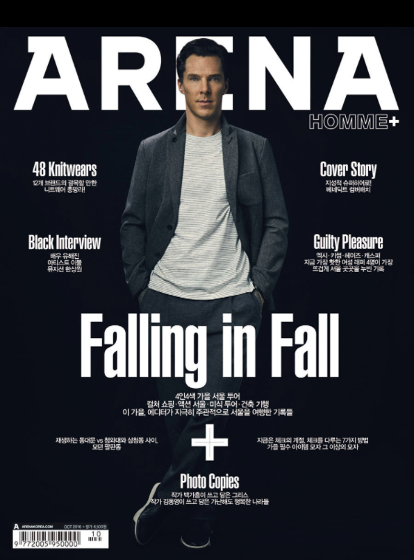 Copy of ARENA MAGAZINE, Korea