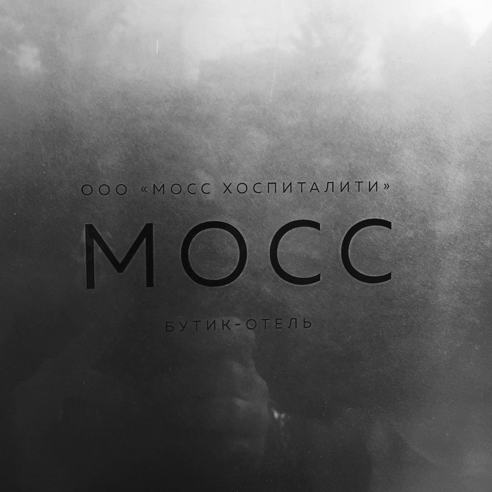 MOSS-NG-5.jpg