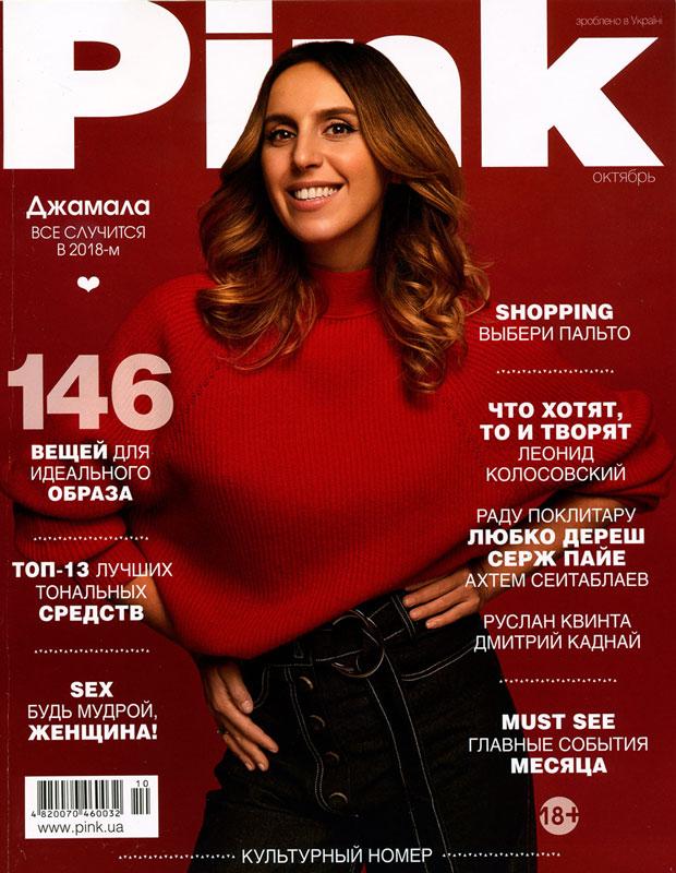 PINK, Ukraine