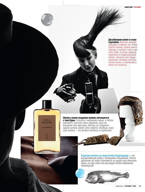 Hair-How-Magazine2b.png