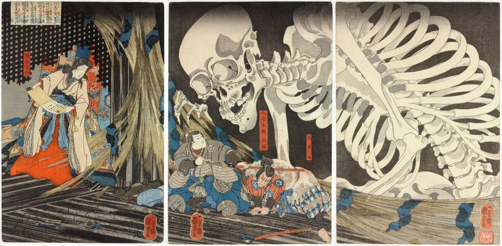 Takiyasha the Witch & the Skeleton Spectre  depicting a  Gashadokuro