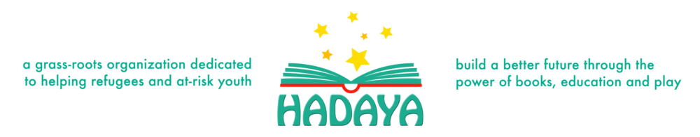 HADAYA-banner-2018.png