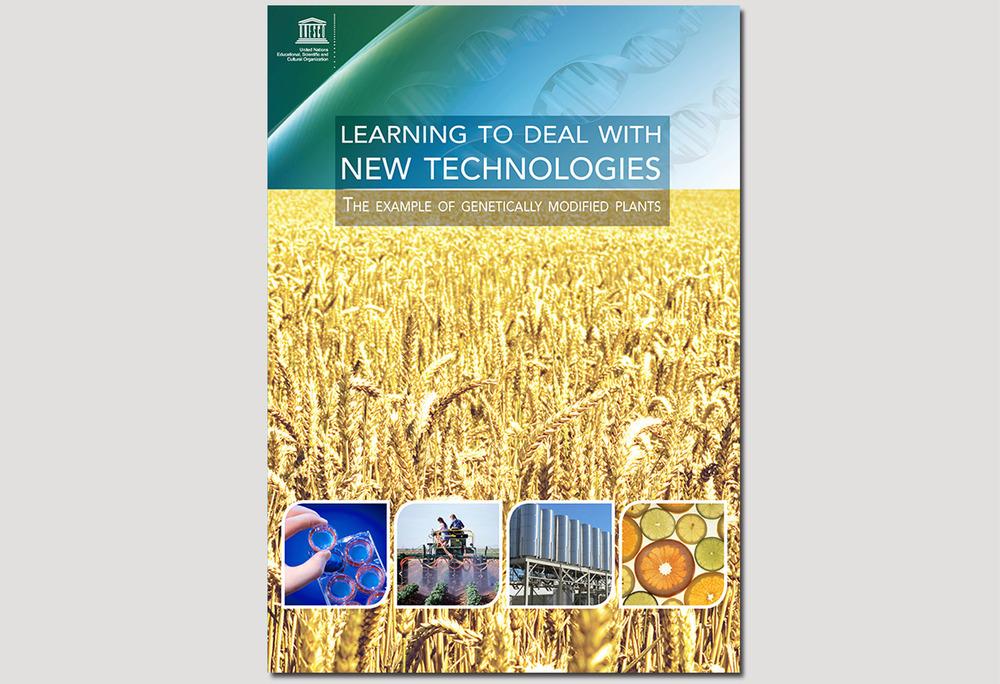 GMO cover.jpg