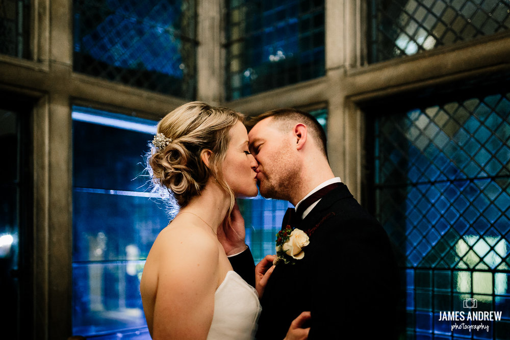 Bride and groom kissing Rookery Hall Cheshire