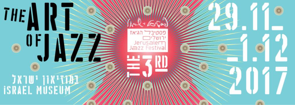 Jerusalem Jazz Fest.png