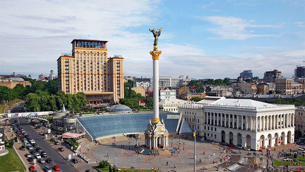 Ukraina Hotel and Maidan Square