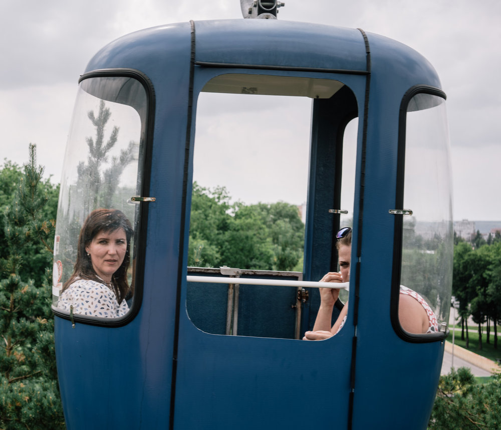 Ghorkovo Park's Cable car