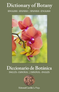 Botany E-Book Cover.jpg