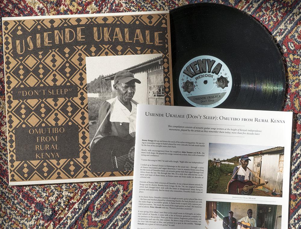 Usiende Ukalale LP.jpg