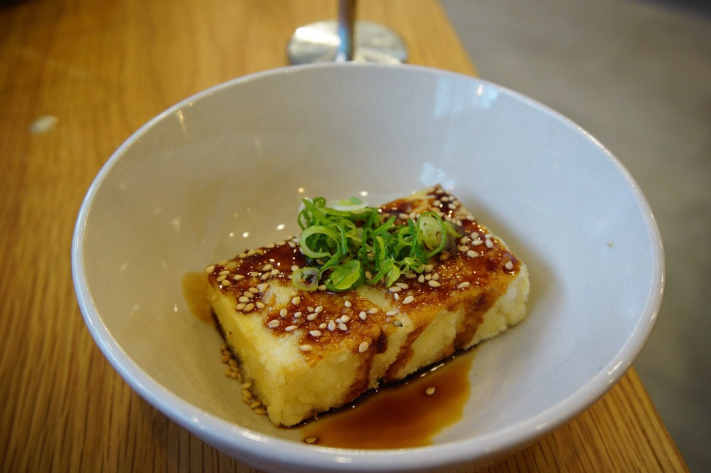 New: Agedashi Tofu