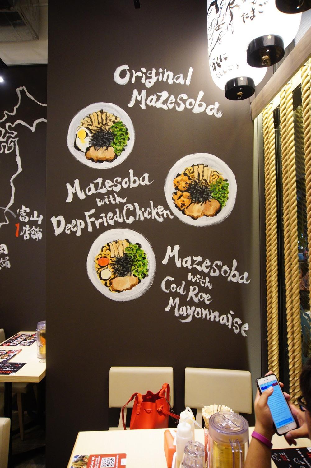 Inexology perth food travel blogger singapore food travel kajiken mazesoba singapore forumfinder Choice Image
