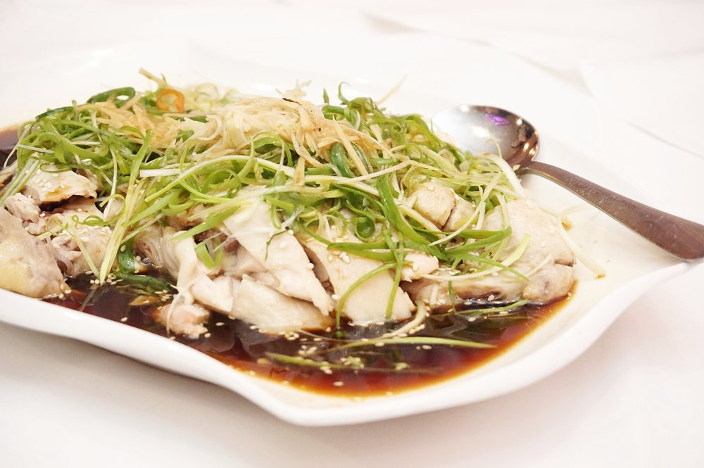 Steam Chicken with Ginger and Shallots