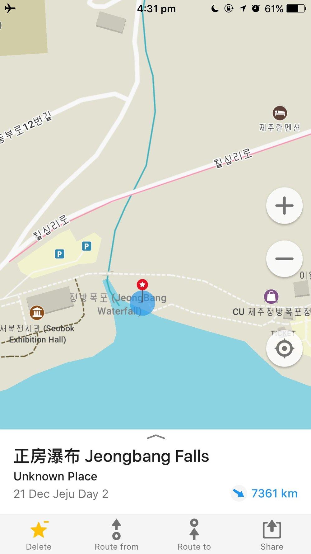Maps.Me Jeju Island