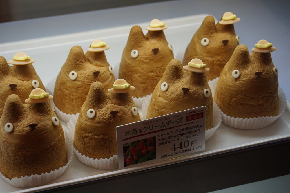 I wonder how many Totoro they create on a daily basis...