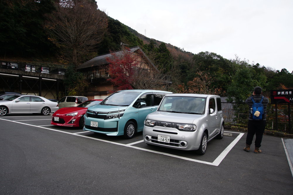 Ample parking at the onsen!