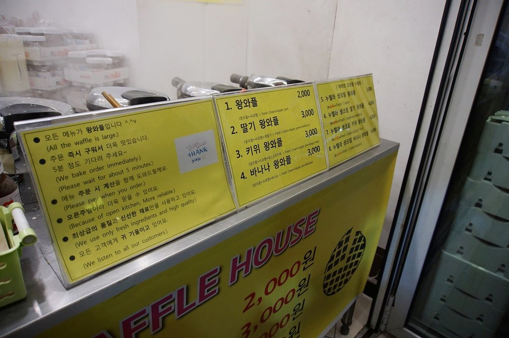 The big waffle was quite cheap!