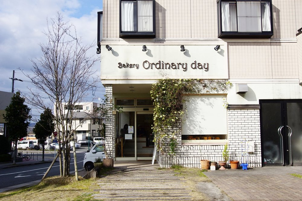 Bakery Ordinary Day Sagano Train