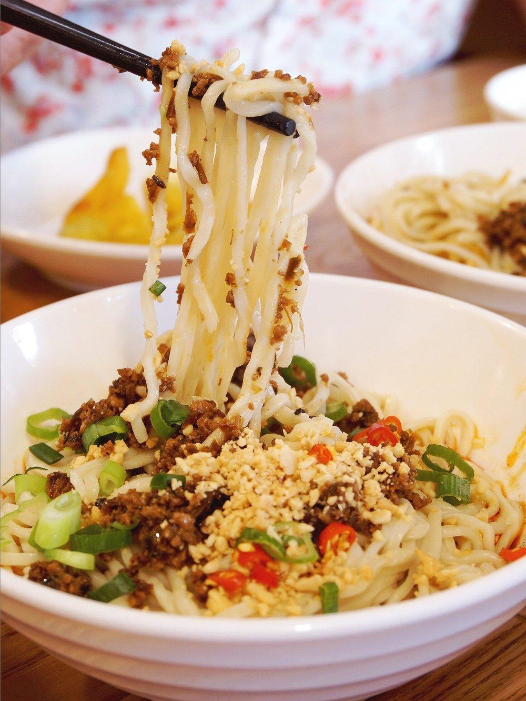 Dan Dan Noodle Combo