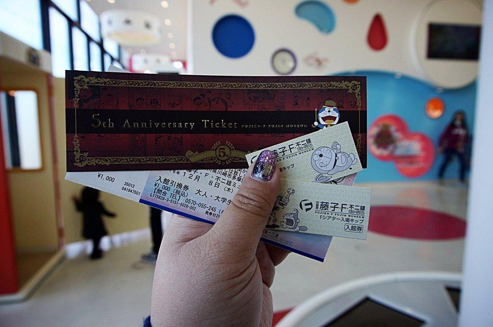 Fujiko F Fujio Museum Ticket