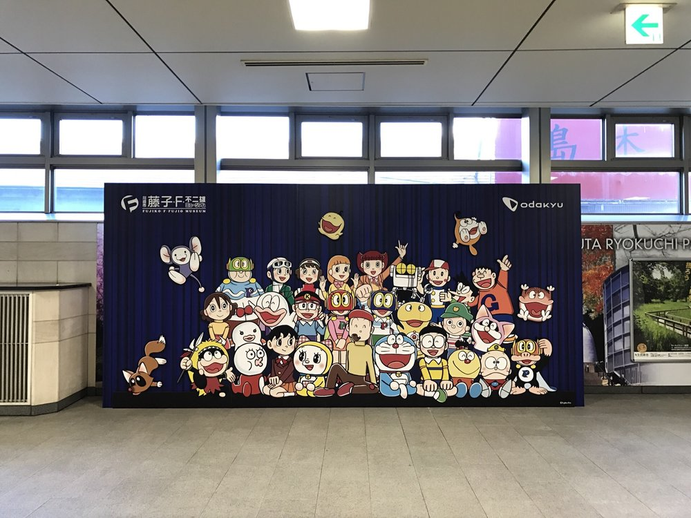 Noborito Station Doraemon