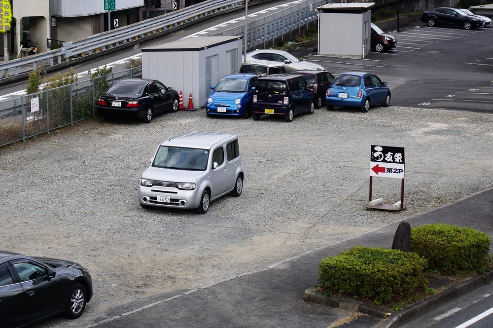 Parking 2 - Tomoei Eel Hakone