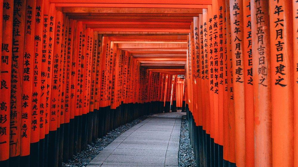 See Japan -