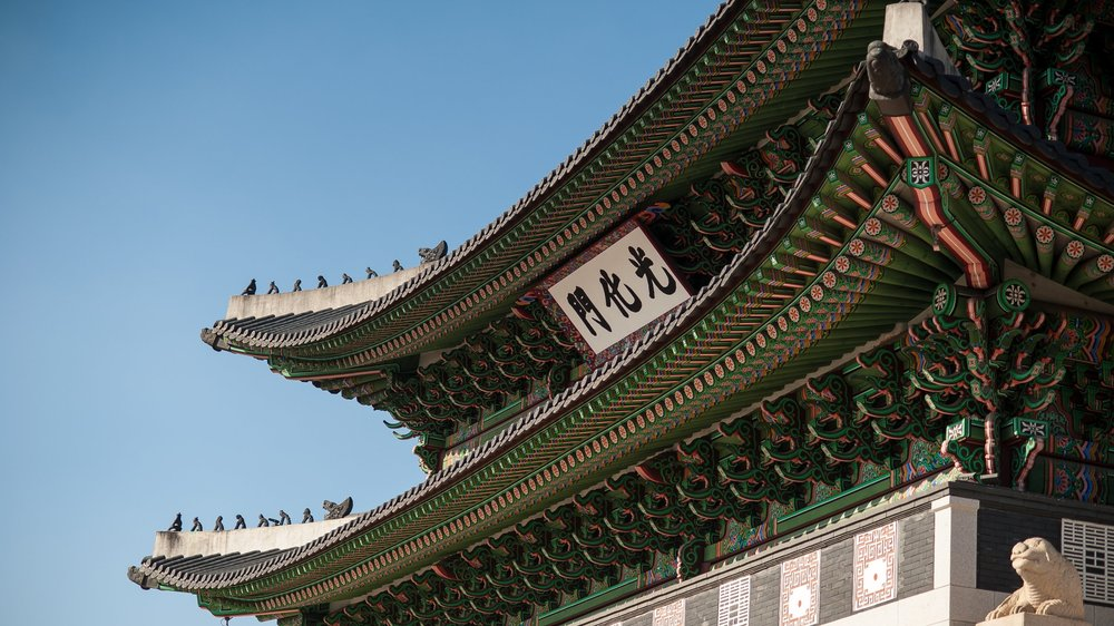 See South Korea & Jeju Island -