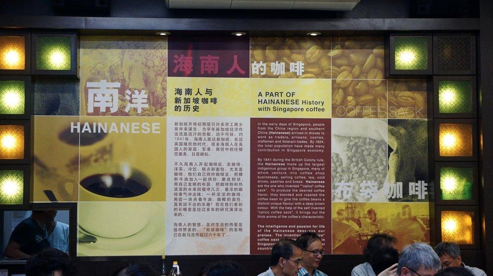 YY Kafei Dian Hainanese Food