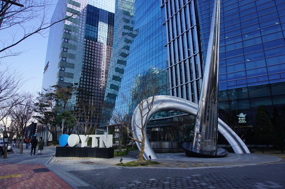 YTN Digital Media City