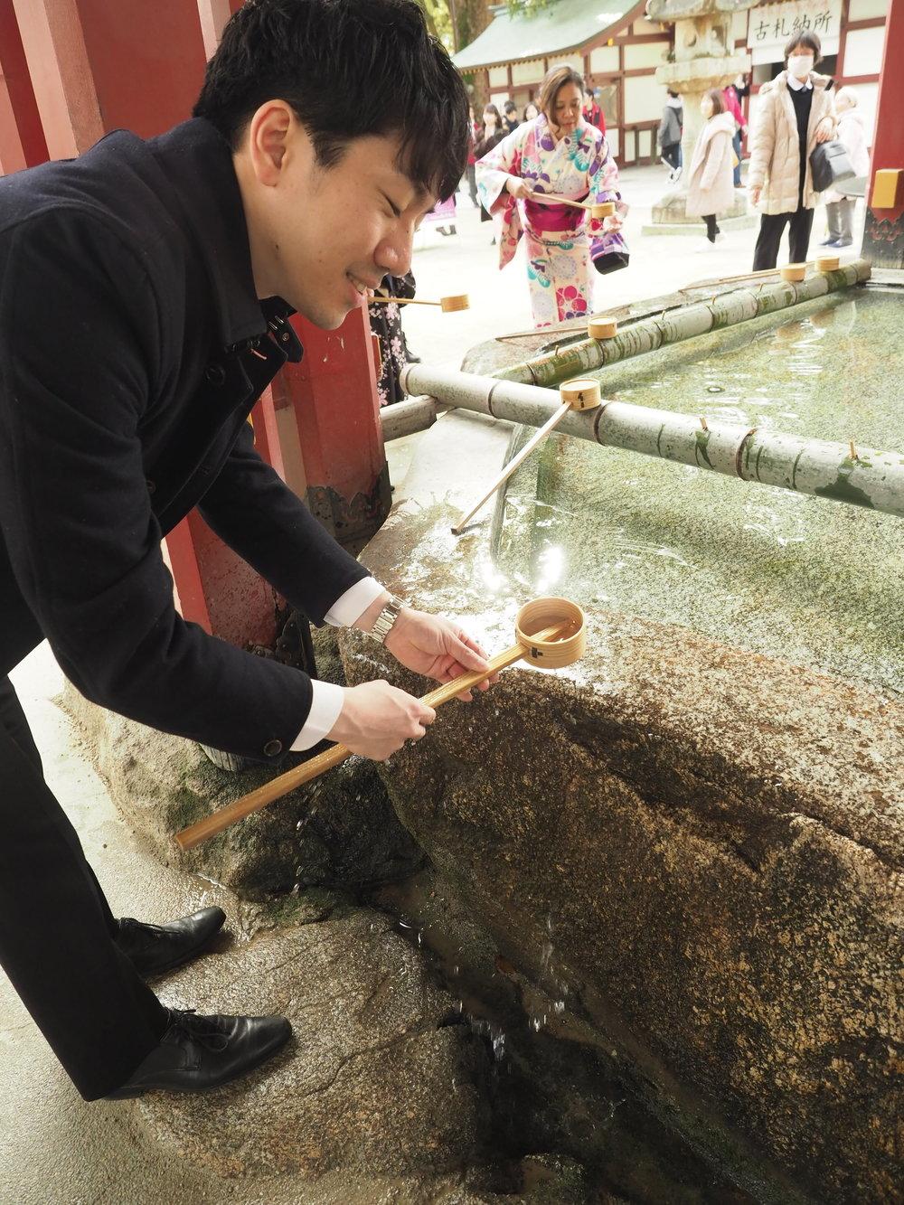 Chozuya at Dazaifu