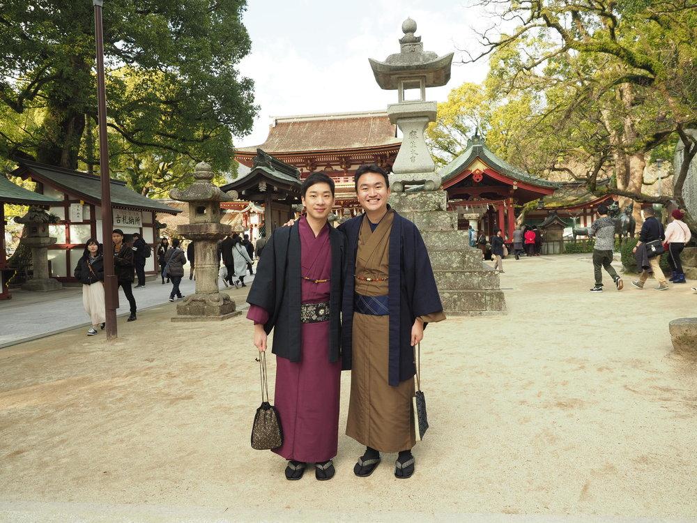 Male Kimono, Dazaifu