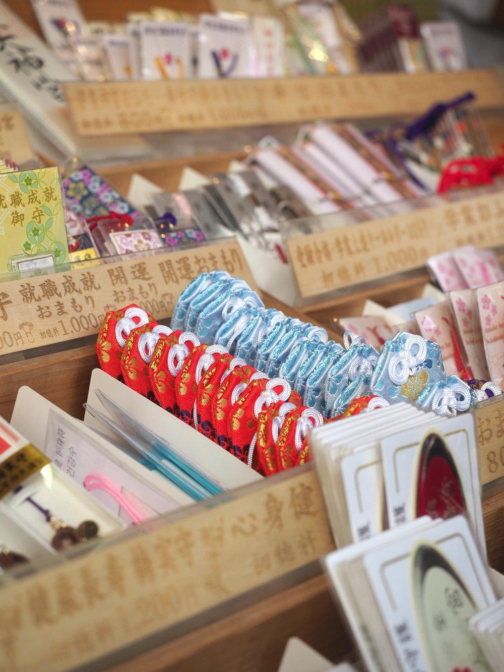 Charms at Dazaifu Shrine