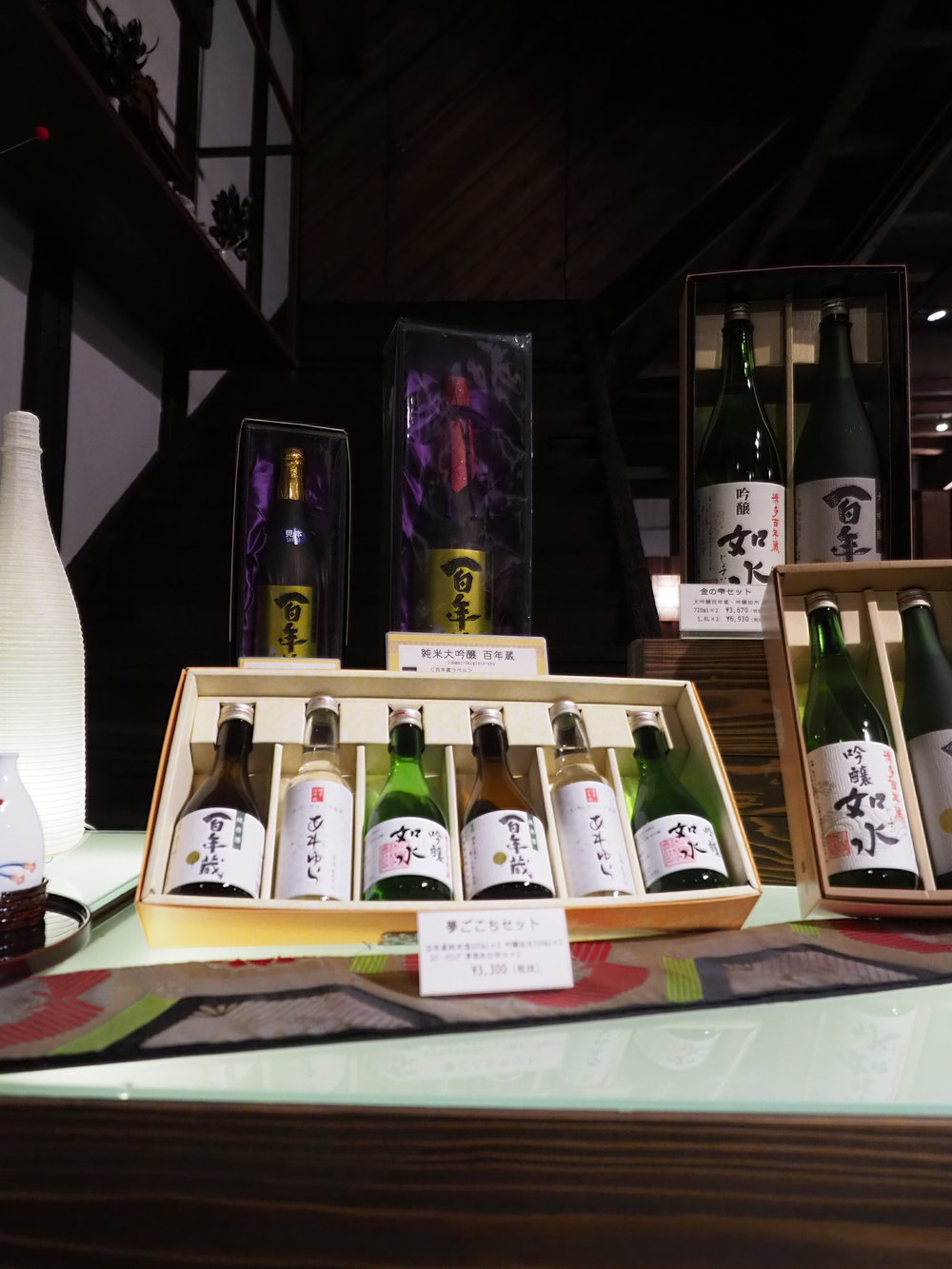 Ishikura Brewery Hakata Hyakunengura