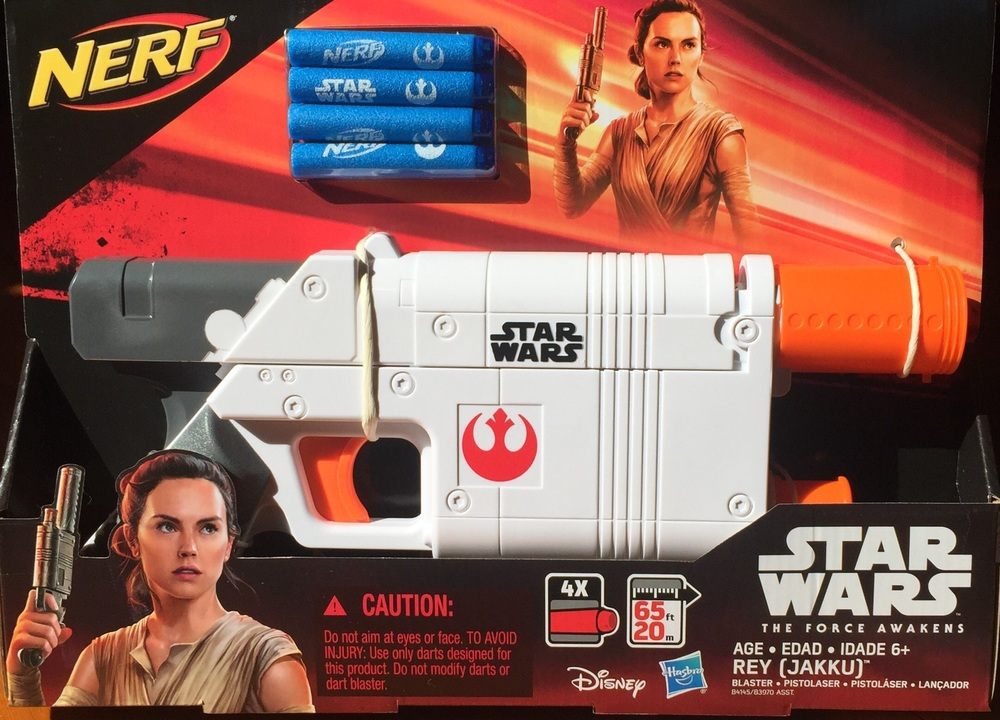 Rey - Box Front