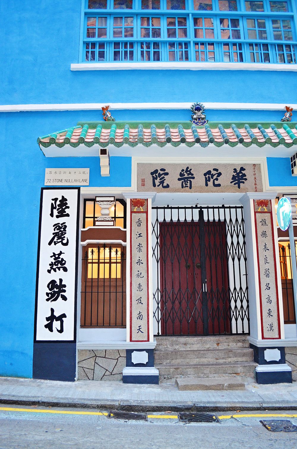 BLUE HOUSE DETAIL.jpg