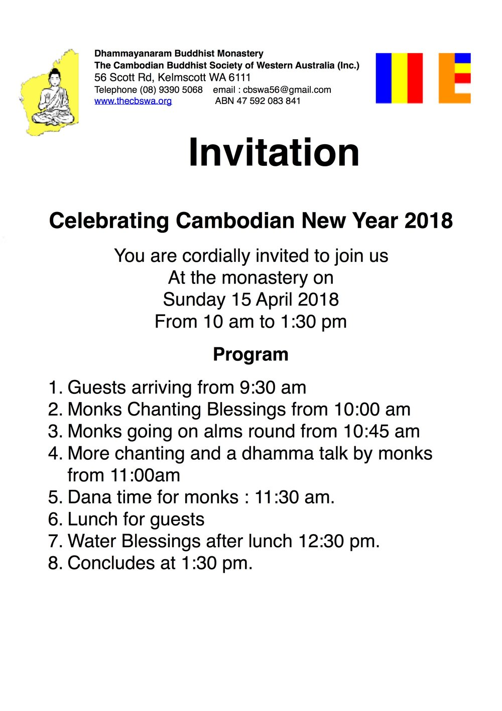 Invitation New Year (1).jpg