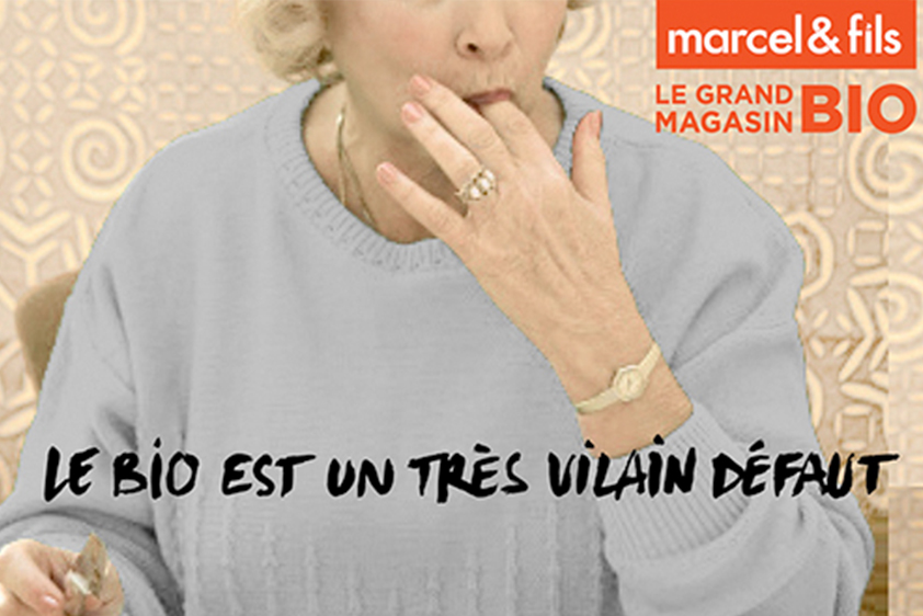 marceletfils_com03_marionfrancoisdesign.jpg