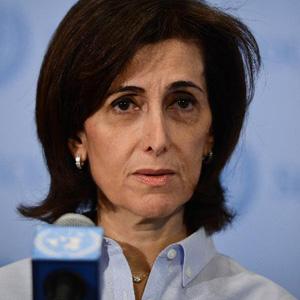 Dina Kawar