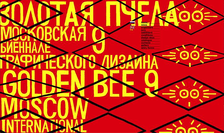 GoldenBee_1.jpg