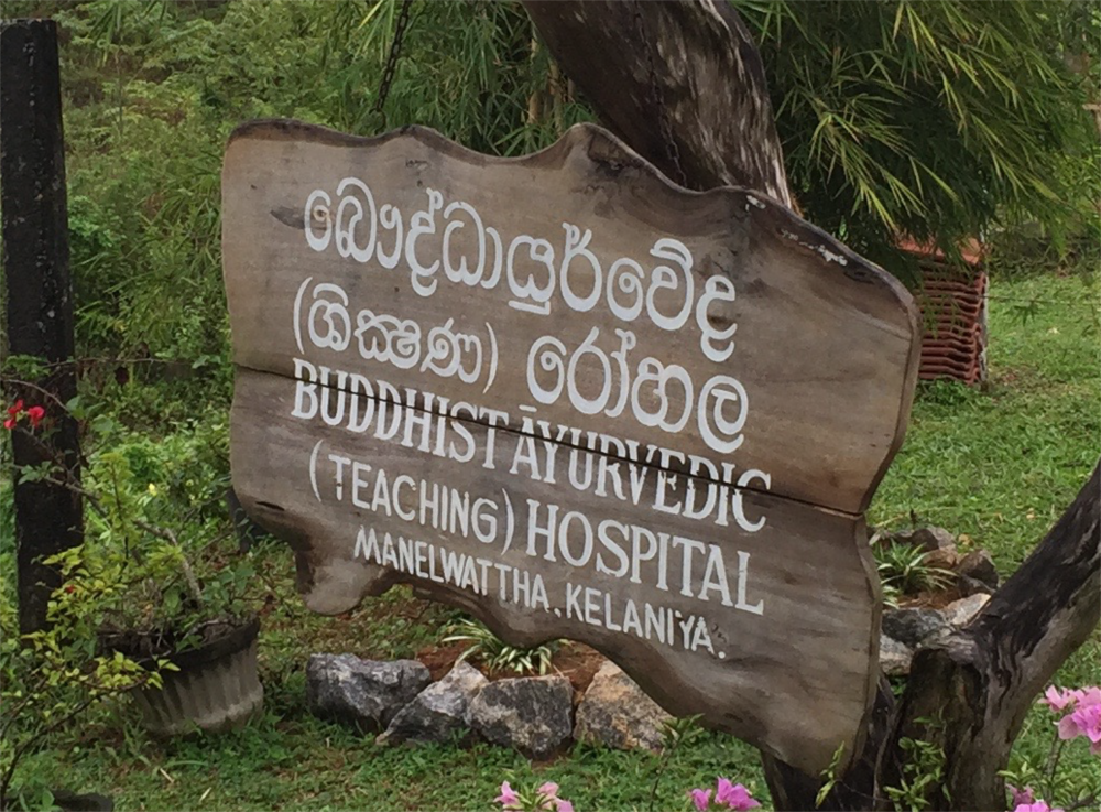 Buddhist Ayurvedic Hospital