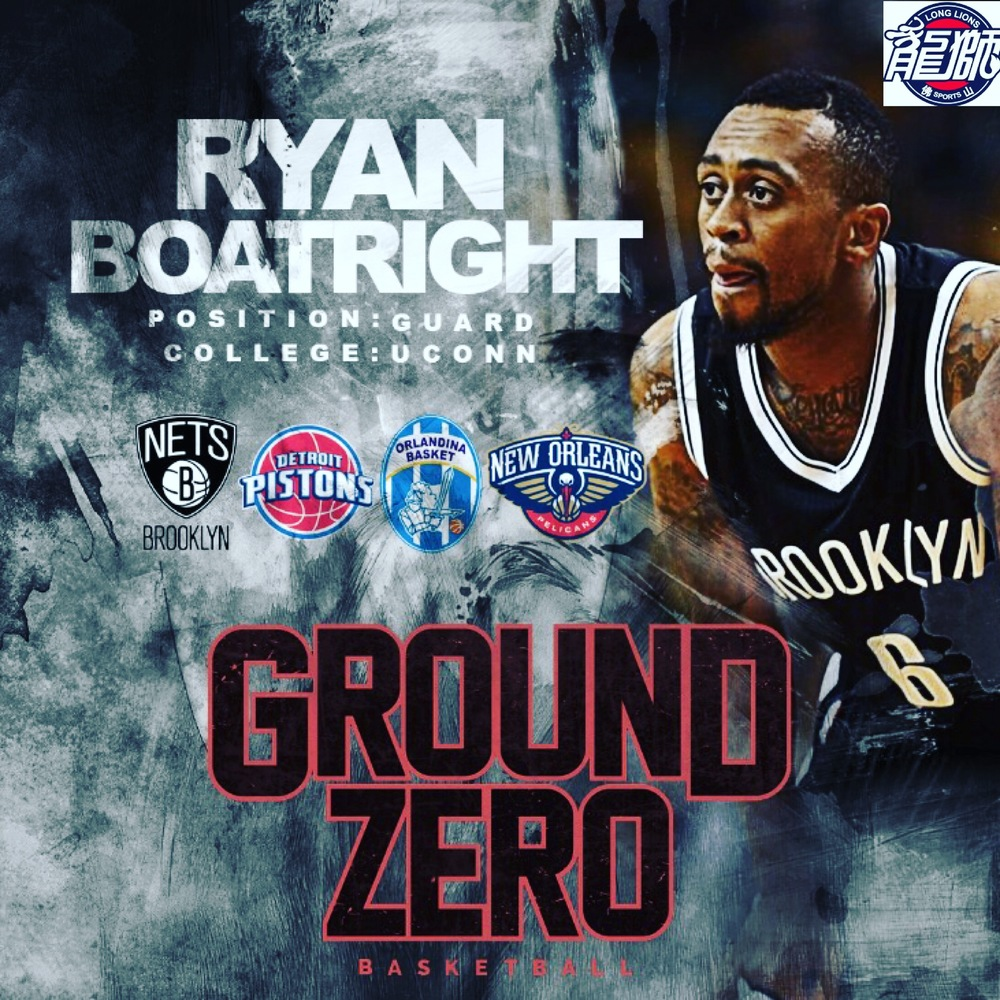 Ground Zero Member Ryan Boatright