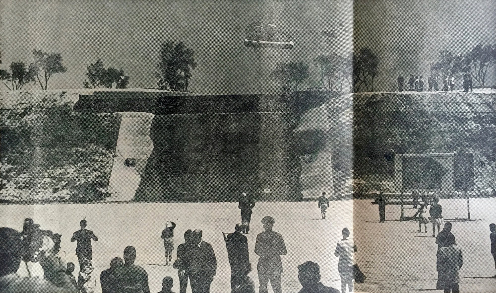 """The helicopter is in the process of dropping ten gallons of water from New York City's Central Park into our Central Park (Mayor Robert Wagner sent his best wishes along with it)."" ""Central Park Opens With A Splash,""  California City Sun  5, no. 4 (1962)."