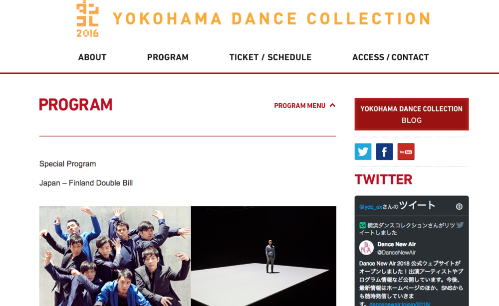This is the Title playing at TPAM / Yokohama Dance Collection 14.2.2016