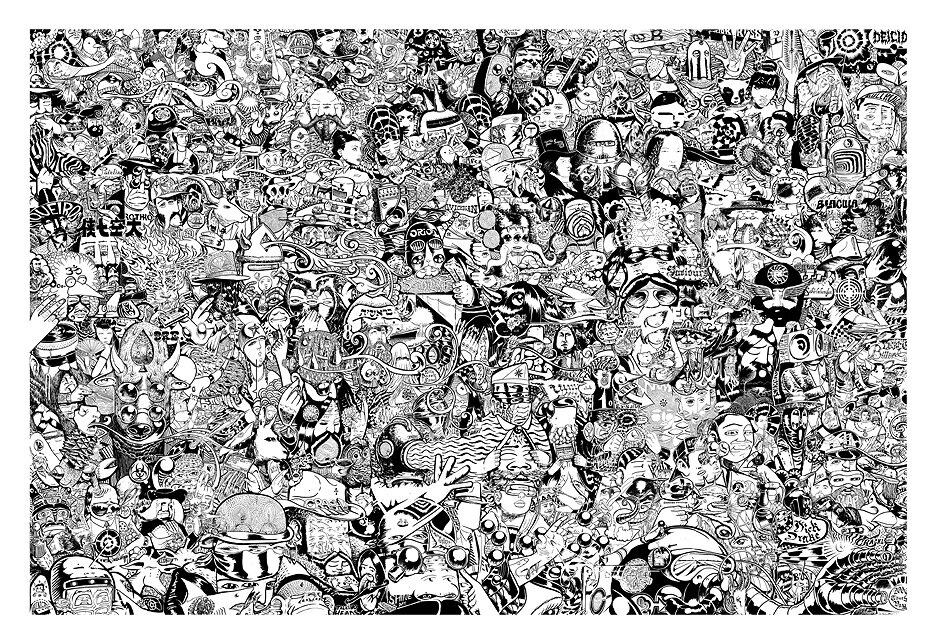 "Magic Coffin     Digital Print    20""x 30""    2011"