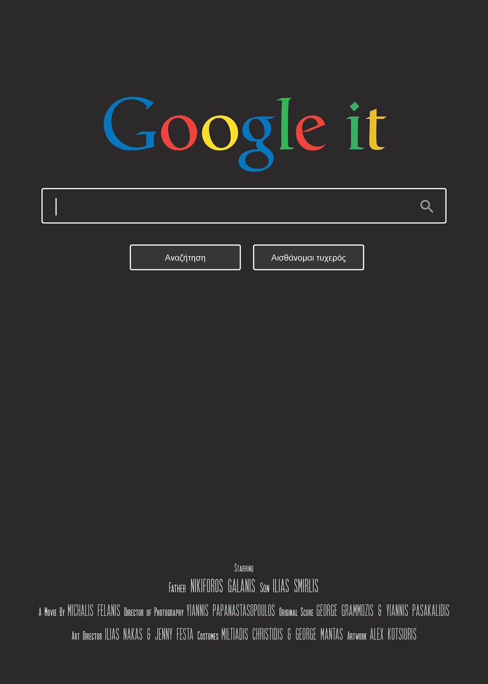 Google It   Director of Photography | 2015 | 2'  A look at how the Internet affects personal relationships in modern life.