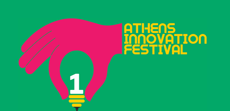 Athens Innovation Festival