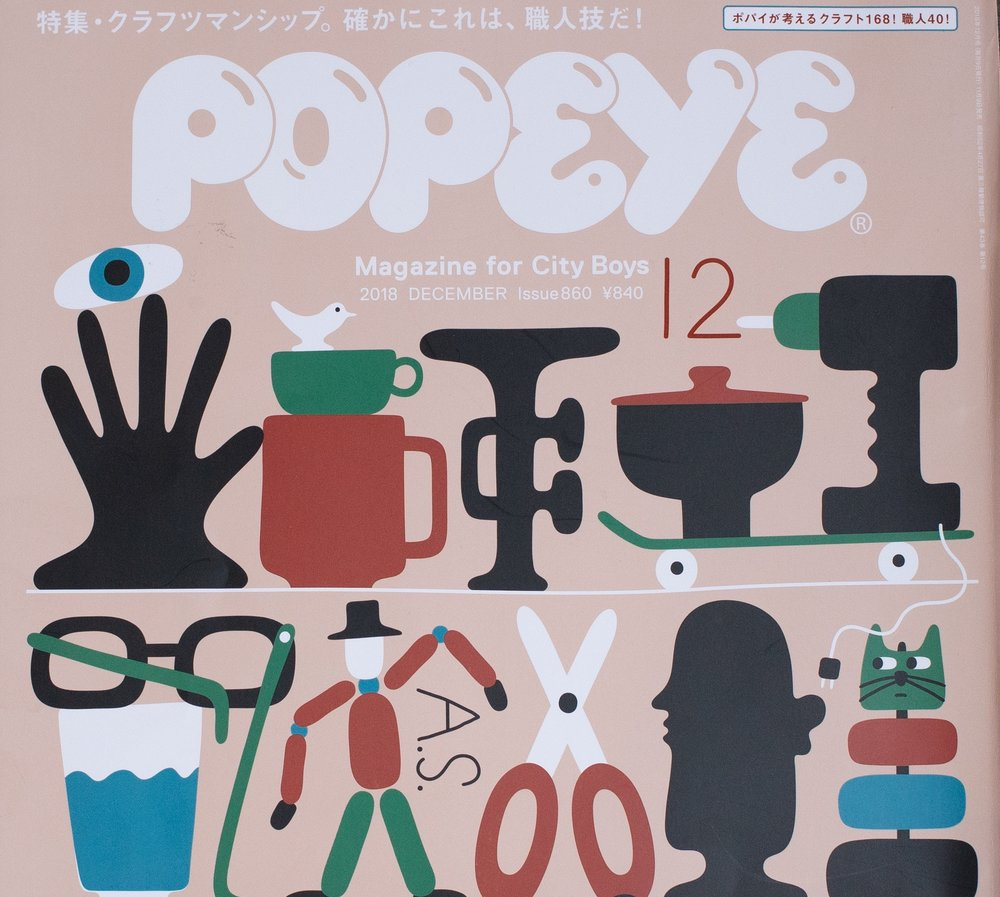 "Sam Stewart feature in Popeye Magazine's ""Craftsmanship"" Issue  By Popeye Magazine December 2018    View More"